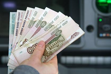 В «опасном периоде» для рубля засомневались Экономика