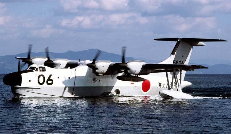 Противолодочный гидросамолёт «Син Мэива» PS-1 (Япония)