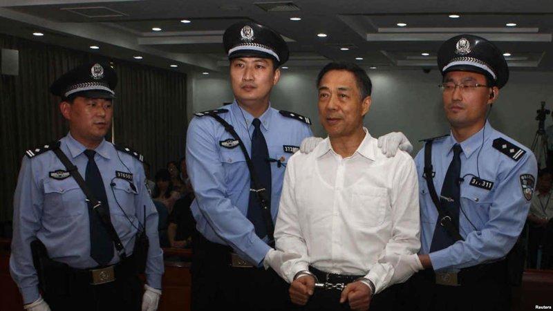 Глава Компартии Китая города Чунцин приговорён к смертной казни за взятку 4 млн$ взятка, имхо, казнокрады, коррупция, оценочное мнение