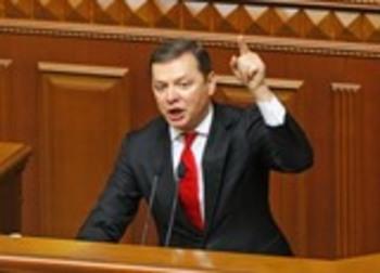 Депутат Ляшко подал в суд на Порошенко из-за сокрытия информации