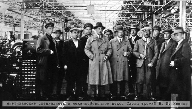 Западные источники индустриализации СССР .