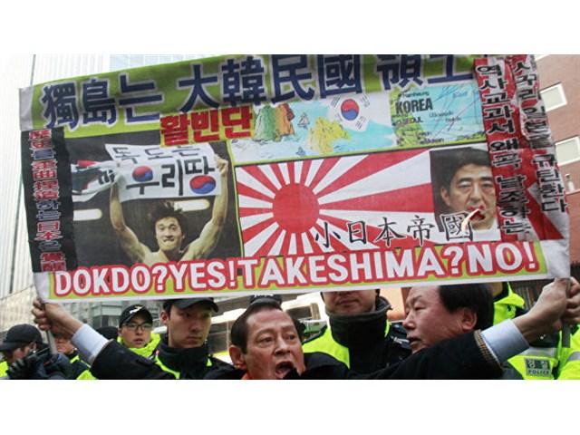 """""""Курилы — наша исконная земля"""". Чему учат школьников в Японии геополитика"""