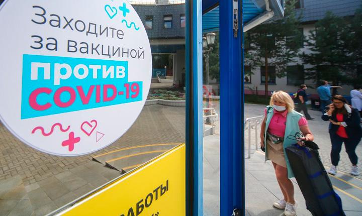 Собянин не выдержал: Москва готовится к новому карантину россия
