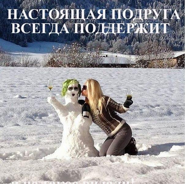 Забавные, смешные и классные фотографии с надписями со смыслом картинки с надписями,красивые фотографии,прикольные картинки,смешные картинки,смешные комментарии