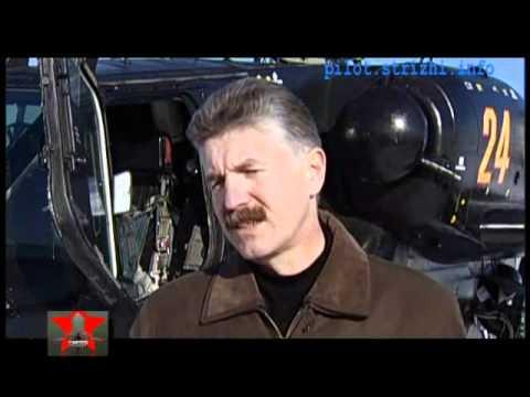 Смотр - Ка-50 В Чечне 2\2