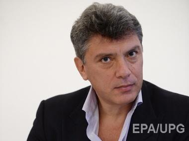 Немцов: Россияне смотрят на …