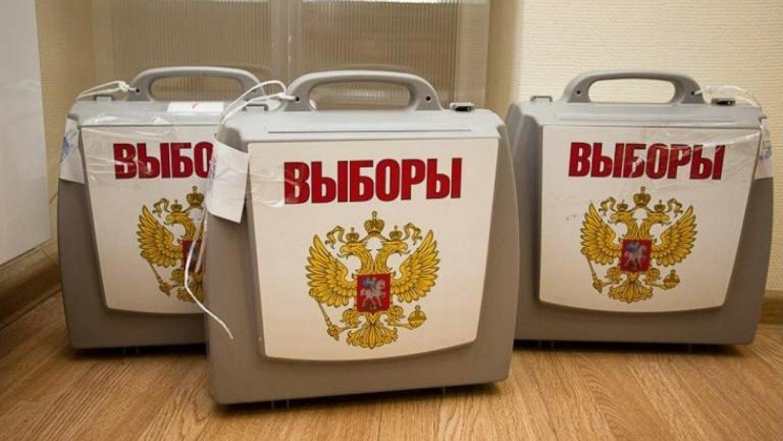 Выборы-2018: названы первые данные по явке избирателей в Кемеровской области