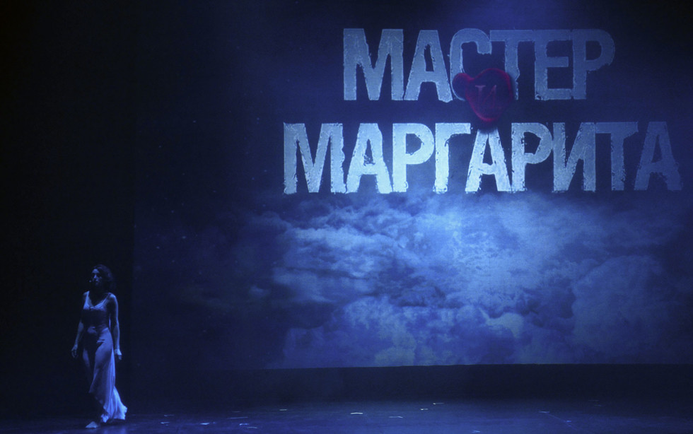 МИСТИКА ВОЛАНДА. 10 СТРАШНЫХ ЛЕГЕНД