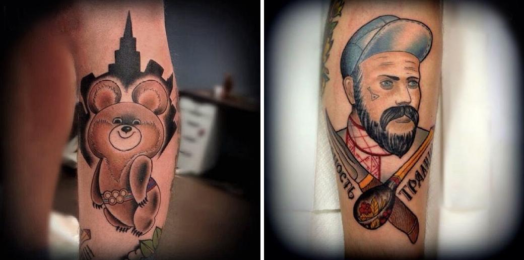 Фсин-татуировки-женские-проституток