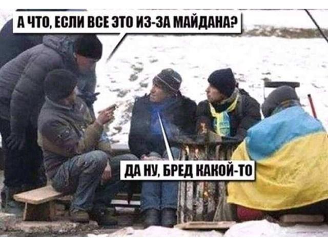 Мародерство, так мародерство украина