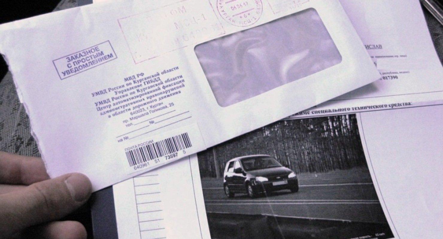 Чем автомобилистам грозят неоплаченные штрафы Автомобили