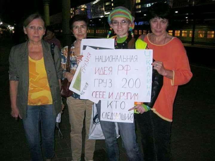 «Нас обманули!» Певцы майдана ищут виноватых за Донбасс и Одессу