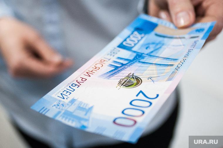 Росстат стал иначе считать падение доходов населения, чтобы «добавить позитива»