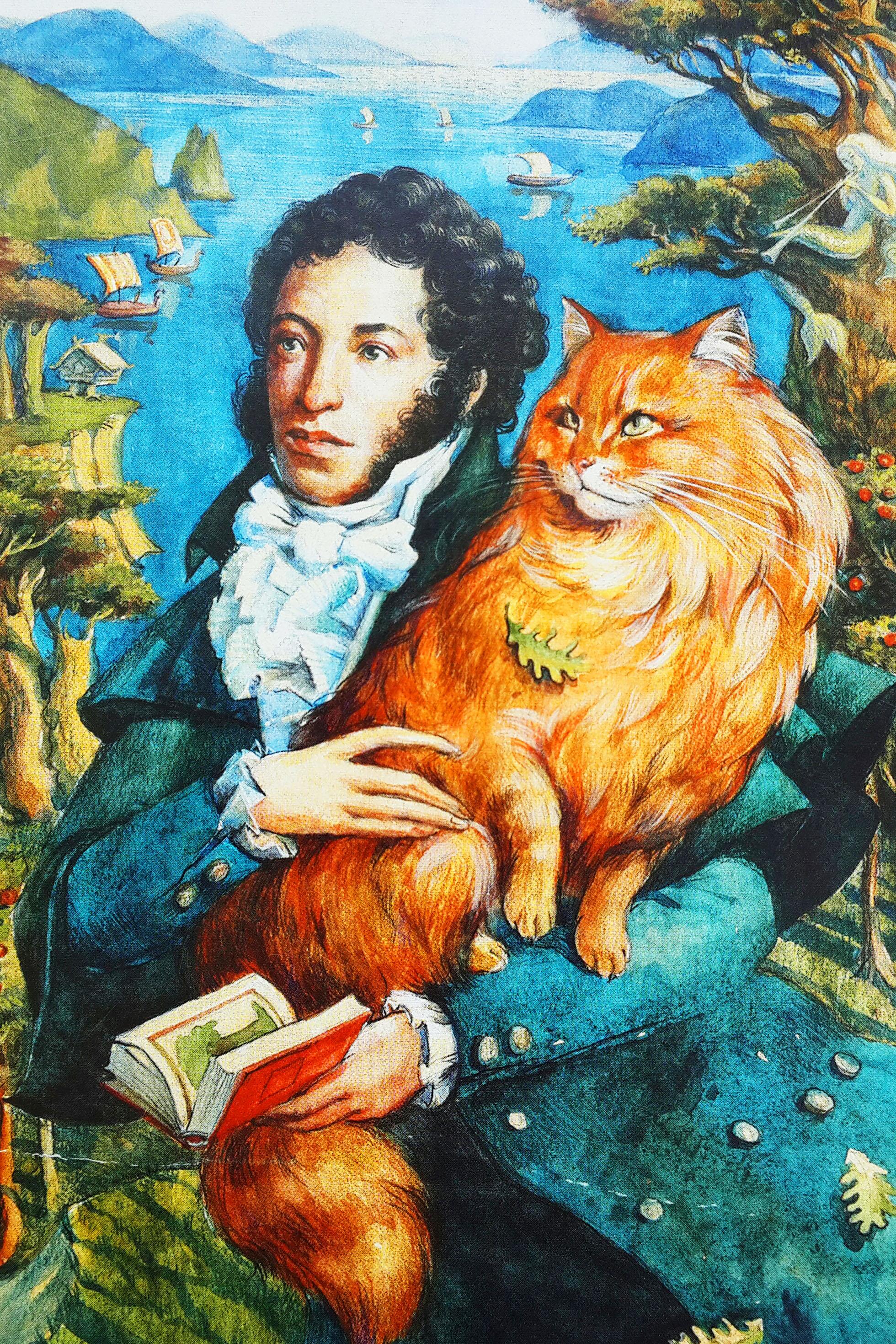 Открытки, веселые картинки с пушкиным
