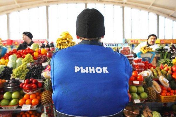 Украинские товары и услуги н…