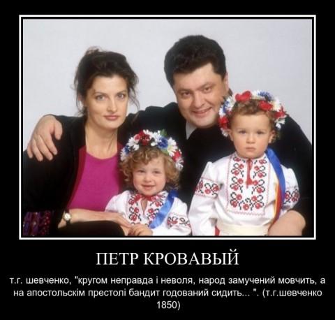 Семья убийцы,надеюсь он помучается перед посадкой на кол жопой,а детям будут все плевать в рожу,а жену продадут на органы