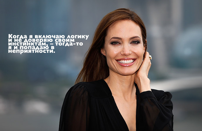 В чем сила, сестра? Мотивация на успех от Джоли, Белуччи и Гаги