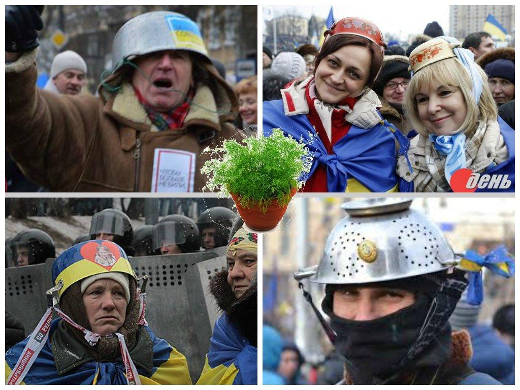 украинцы с кастрюлями на голове фото водяные