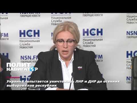 Украина попытается уничтожить ЛНР и ДНР до осенних выборов глав республик