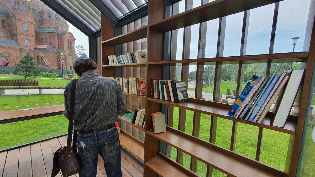 В волгоградской библиотеке не оказалось ни одной книги про Сталинград «Book, сrоssing», битву, Сталинградскую, книги, библиотеки, мужчина, нашел, интересно, понравившуюся, здесь, библиотеке, одной, бываютМужчина, библиотекаря, начал, мигом, представил, Зашел, появилось