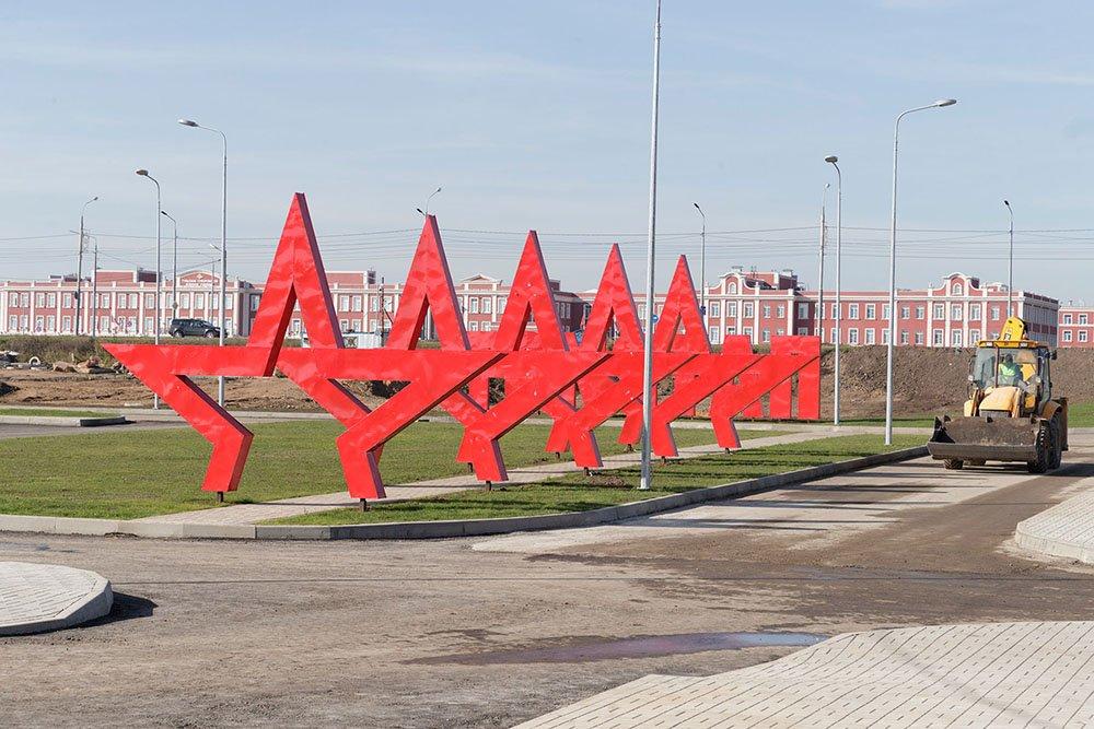 В Северной Осетии открыли филиал парка «Патриот»
