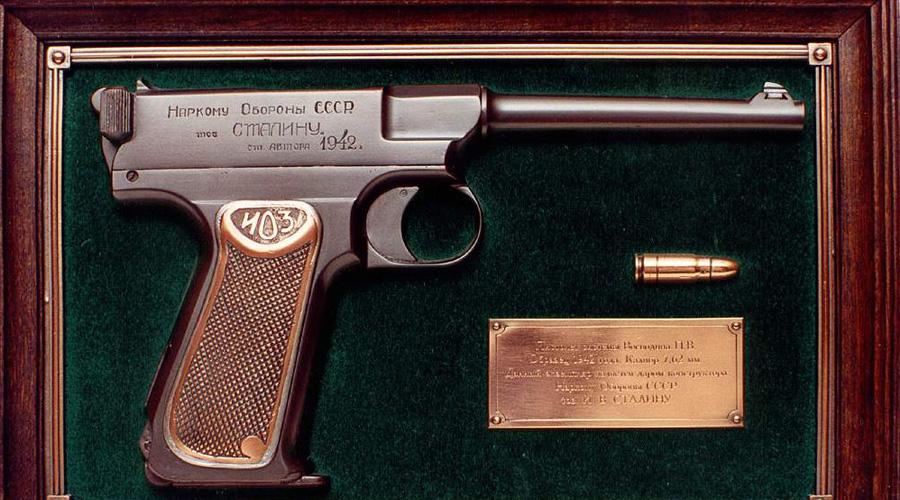 Самое редкое оружие мира brun-latrige