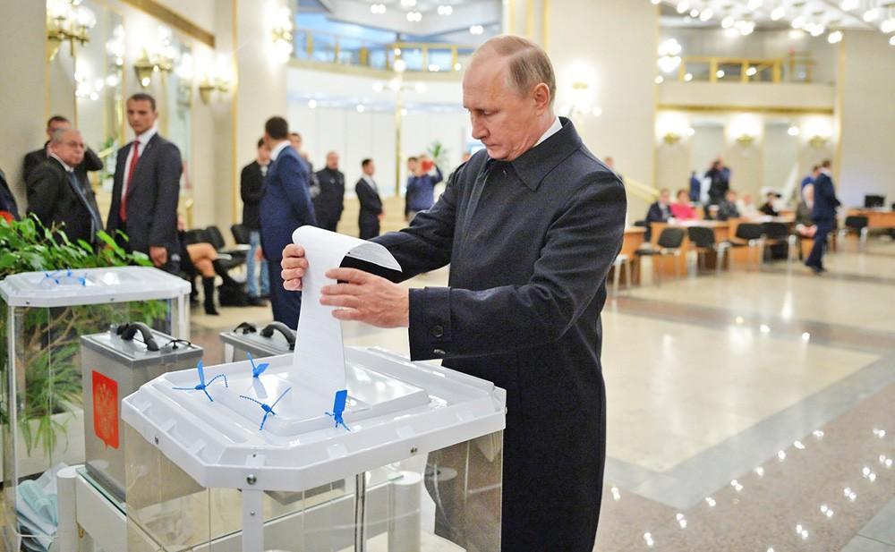 Путин проголосовал на выбора…