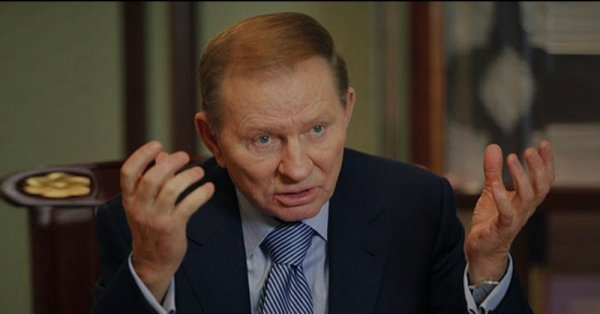 Кучма: Украина никогда не была полноценным государством и Европе не нужна