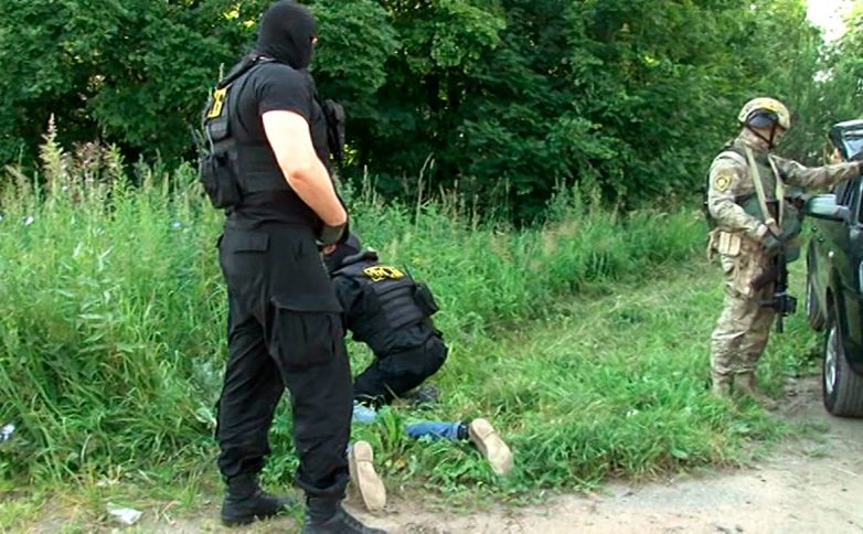 ФСБ задержала агента СБУ, го…