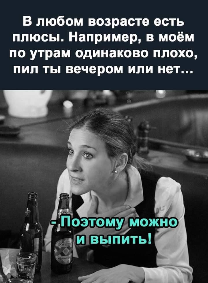 Молодой человек упрекает девушку: — Ты изменила мне!... прожить, девушку, полезного, голубь, будет, голубка, рейтинг, можно, когда, неправда, назвал, сукой, одному, теперь, водки…, водочки, хряпнулРаньше, морду, набил, назад