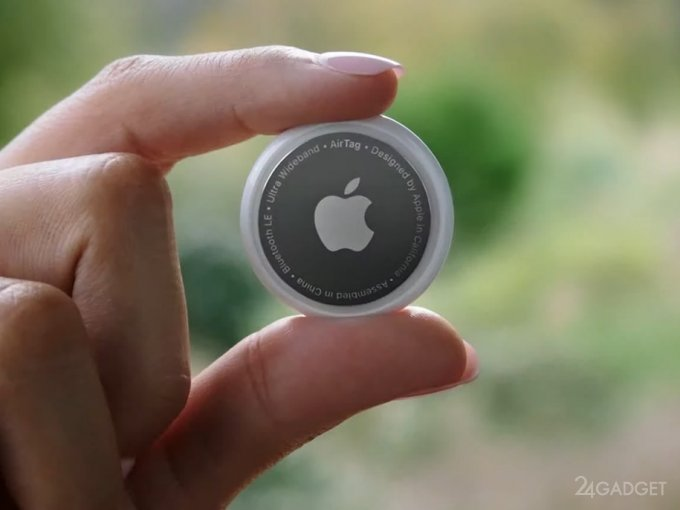 Apple AirTag применили для отслеживания перемещения посылки apple,будущее,бытовая техника,гаджеты,Интернет,техника,технологии,электроника