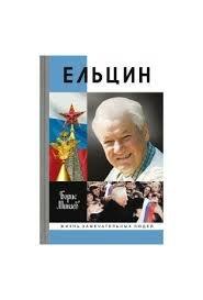 «Считаю, что финансировать Ельцин-центр за счет бюджета — преступление». Платошкин о неразумных тратах