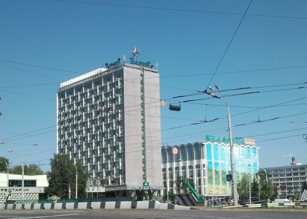 Автомобильное путешествие - Минск