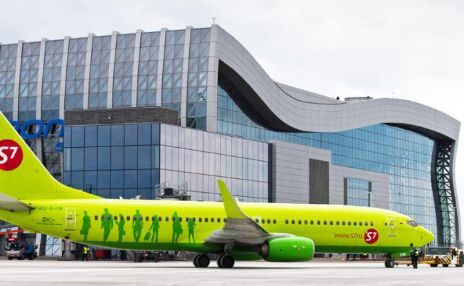 Во сколько обошлась кампания по присвоению новых имён аэропортам?
