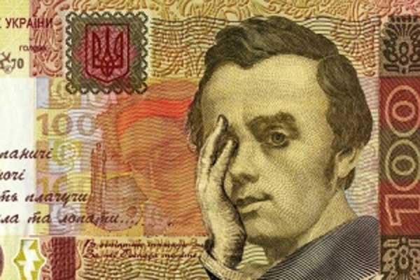 МВФ не считает Украину бедно…