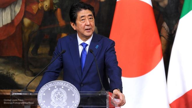 Премьер-министр Японии в апр…