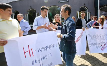 Украина — царство свободы слова. Американского геополитика,украина
