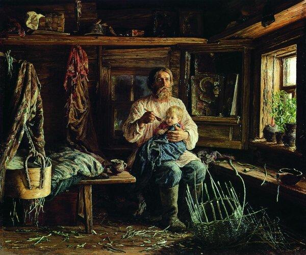 Публикации Слепой хозяин. 1884. Русский музей