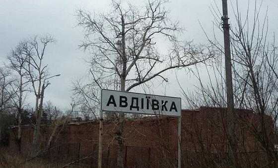 Новости ДНР: украинские боевики минируют Авдеевский коксохимический завод
