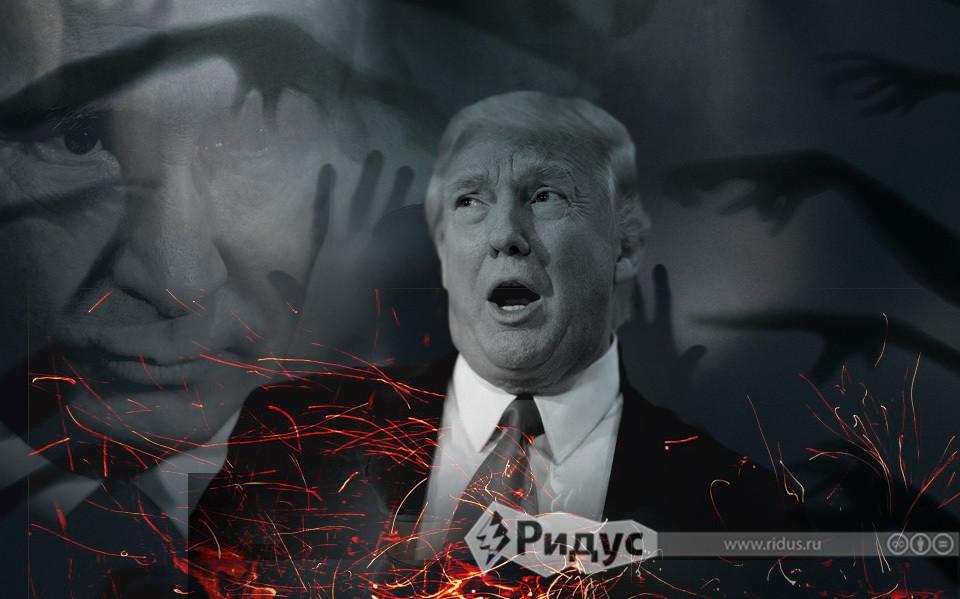 Чего боится Трамп, отказывая…