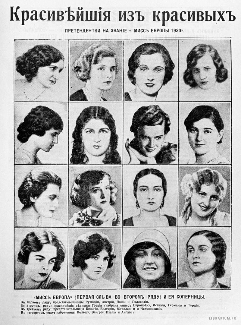 Всеевропейский конкурс красоты, 1930 год. история, события, фото