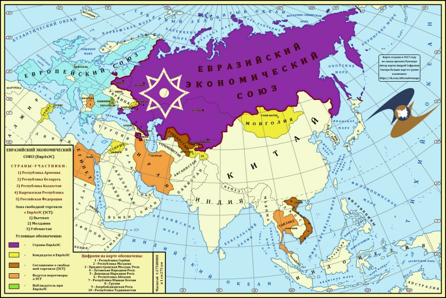 Объединение России и Белоруссии