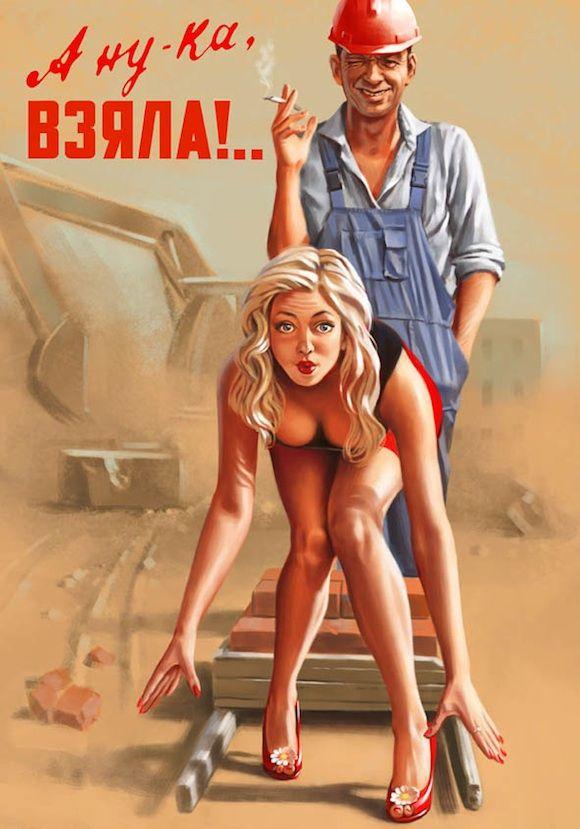 Открытки с девушками к дню строителя