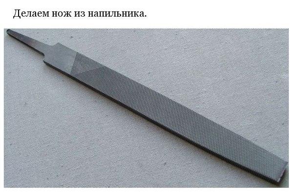 Делаем нож из напильника!