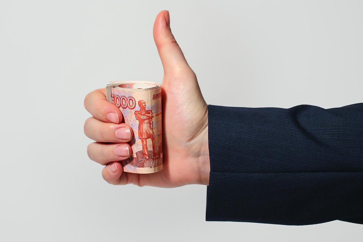 Более 87% россиян недовольны своей зарплатой