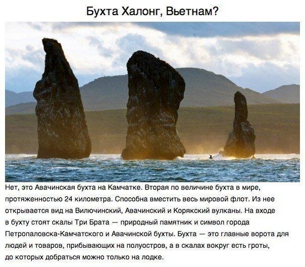 Невозможно поверить, что это — Россия