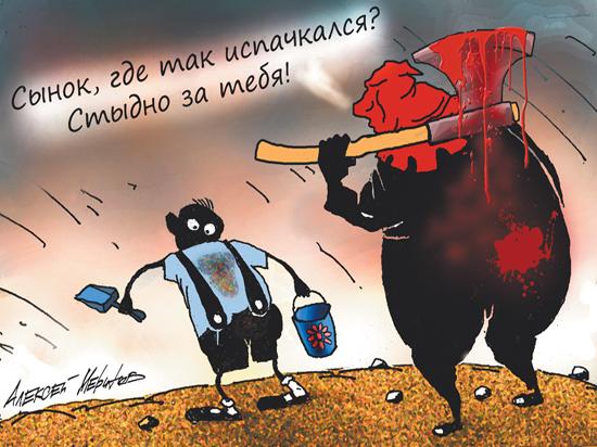 """Раскрыт всероссийский заговор: """"Вырезать всю грибницу"""""""