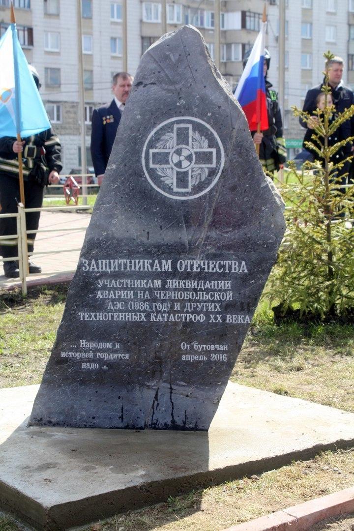 «Мой муж — чернобыльский киборг»: история жизни ликвидатора