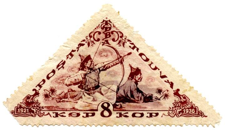 Тува — республика, поглощенн…