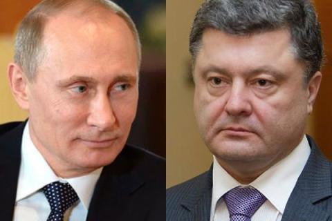 Конец войны на Украине?!
